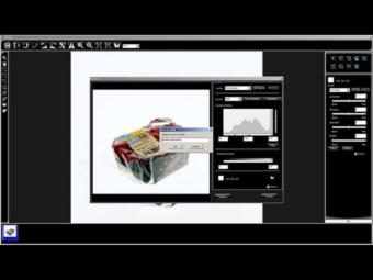 Live-view van Packshot foto-software